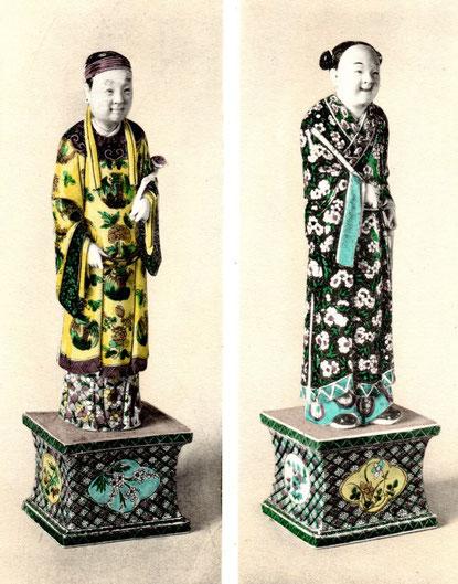 B08a. Lou-sing, le dieu taoïque des honneurs. — B08b. Han Siang tseu, un des huit Immortels (divinités taoïques). — Décor peint polychrome. Époque de K'ang-hi (1662-1722).