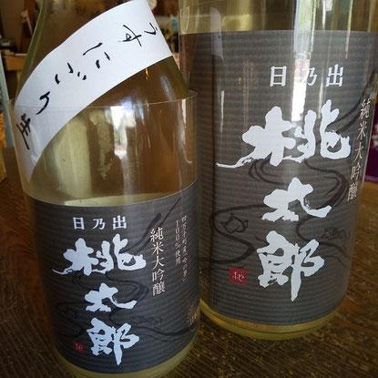 高知の地酒 桃太郎純米大吟醸うすにごり生酒