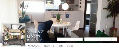 ケイエムアーキプロダクツ (Facebook)