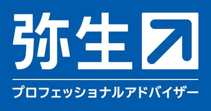 横浜市青葉区の亀山敦志税理士事務所が資格取得した「弥生プロフェッショナルアドバイザー」のロゴです。