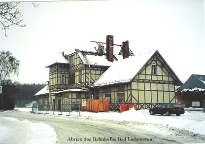 Archiv Fritz Eberhard Reich