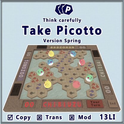 Take Picotto Ver.Spring