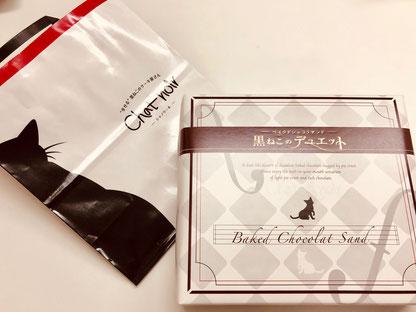 黒ねこのデュエット,東大阪,河内小阪,不動産,住家,すみか,sumika