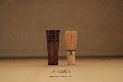 煤竹千筋茶筅筒と煤竹千筋茶巾筒