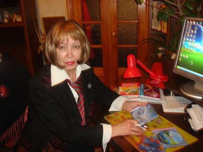 А.П. Ахтырская