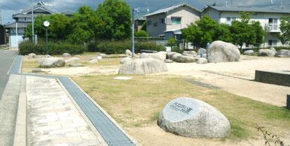 古井戸公園(お花栽培の基地づくりを目指す「みのお園芸ファーム」活動地)