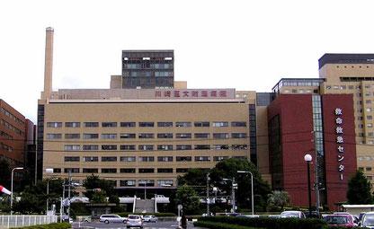 川崎医科大学