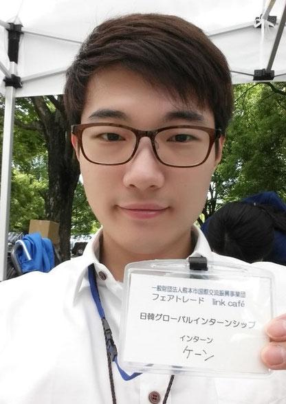 휴일에는 구마모토국제교류회관의 이벤트로 동식물원에서 페어트레이드 제품 판촉 및 앙케이트를 했습니다./구마모토는 아시아에서 유일, 전세계에서 1000번째 페어트레이드 도시라는 점!