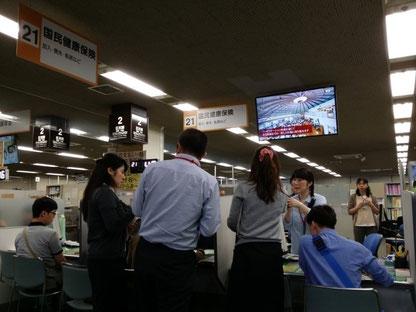 구마모토국제교류회관의 도움 하에 시청에서 무사히 수속을 마칠 수 있었습니다