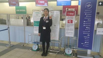 熊本国際空港