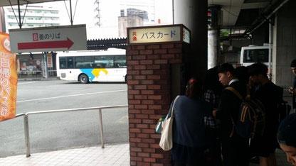 프리페이 버스카드를 구입하고 있는 학생들