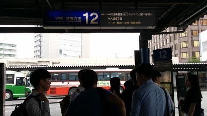 GIP 학생 다 같이 버스를 기다리는 모습