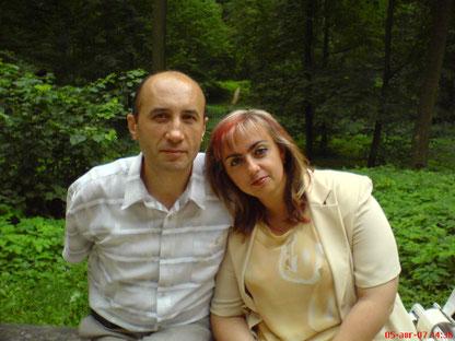 Моя жена Наташа.