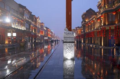 Chinesische Straße