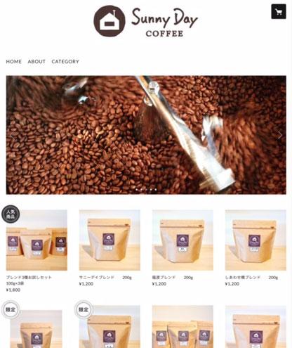 コーヒー 通販