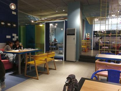中国大連 遼寧師範大学 学内喫茶店 『 I・O 』Café