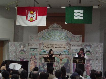 広島市&ドイツ連邦共和国ハノーファー市姉妹都市提携コンサート!ドイツ語のMCもしています