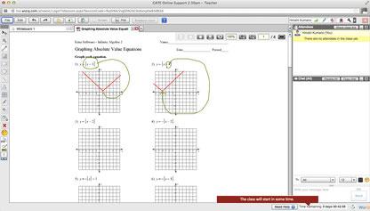 オンラインサポートの授業画面