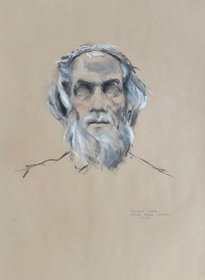 Zeichnung 2.2020, pastel und Kohle auf Zeichenpapier, #art, #zeichnung,#portrait, #Homer
