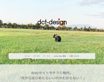 http://dct-design.net/