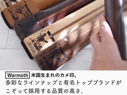 Warmoth(ワーモス)のブランド紹介ページです。