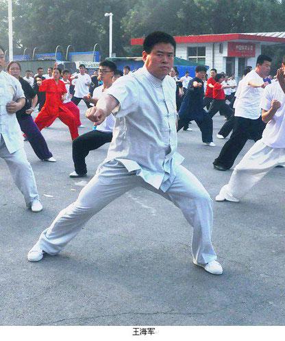 Vorführung in Chenjiagou