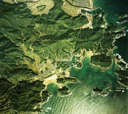 国土地理院空中写真(1975年11月2日)