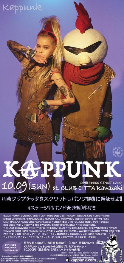 2016/10/09 KAPPUNK in CLIB CITTA'Kawasaki