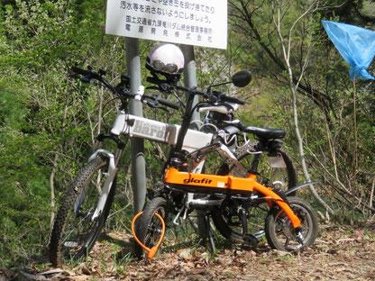 電動アシストMTB(白)とグラフィットバイク(オレンジ)。