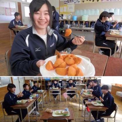 学校で柿の提供