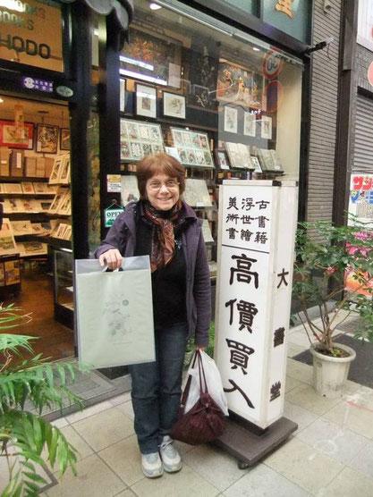 Novembre 2009 : le hasard fait bien les choses ! Découverte de la boutique Daishodo et achat d'une estampe de Kōno Bairei