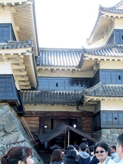 Ōte-guchi : la porte principale