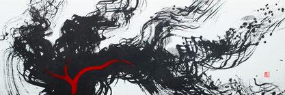 """""""L'arbre de vie """"/125x42/Jul.21"""