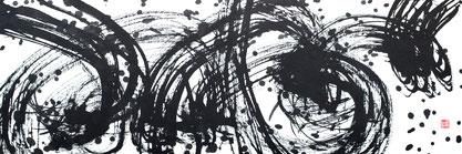 """""""Dans les vagues """"/125x42/Jul.21"""