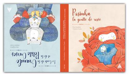 violaine costa illustration couverture du livre pour enfant rosinka la goutte de rosée et le conte de la grande et de la petite ourses aux éditions Elitchka