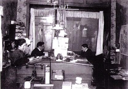 Redaktion Pössnecker Tageblatt