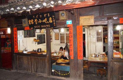 Restaurant Tipp Naxi Snack 88 in der Wuyi Street 88 in Lijiang