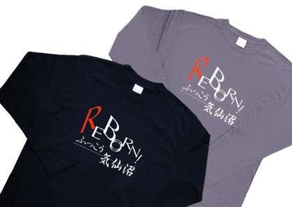 みなみまち青空市 REBORN_Tシャツ
