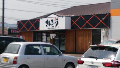 奈良県葛城市のお寿司屋さん