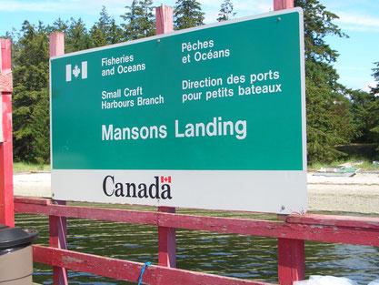 カナダのコルテス島の入口。Mansons Landing