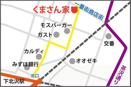 下北沢駅から歩いてすぐの親子カフェ