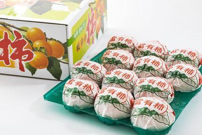 柿の贈答用商品