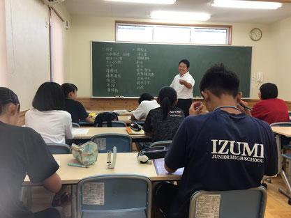 「2018 夏の集中特訓講座」様子