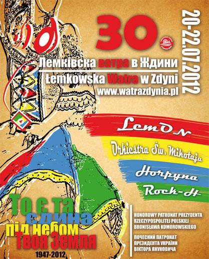 Łemkowska Watra 2012