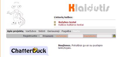 Lietuvių kalbai