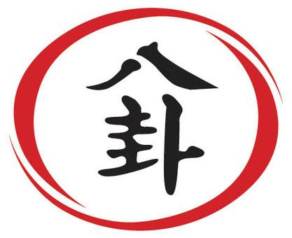 ein chinesisches Schriftzeichen in einem roten ovalen Kreis, acht Wandlungsphasen