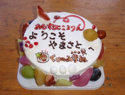 イラストケーキ イメージ写真