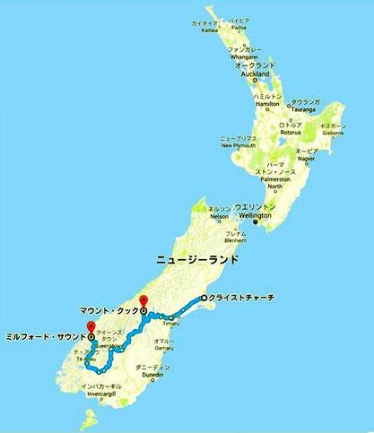 ニュージーランド概念図(Google マップ より)