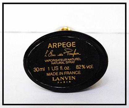 LANVIN - ARPEGE L'EAU DE PARFUM : VAPORISATEUR 30 ML - ETIQUETTE SOUS LE FLACON