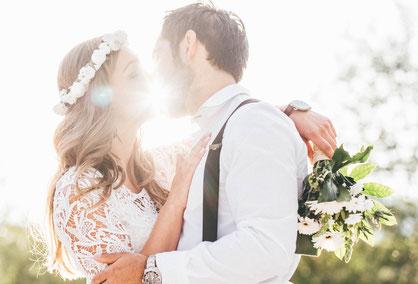 Kontaktformular für Hochzeitsanfragen